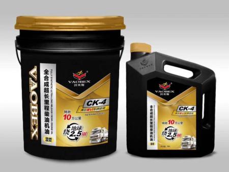 全合成超长里程柴油机油