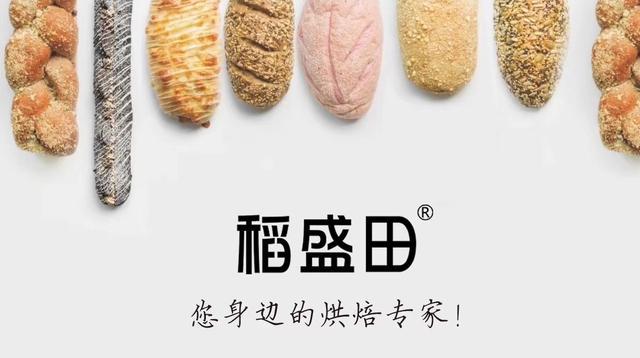 """【新闻动态】""""投资""""还是自己开个面包店,怎样才能更赚钱?"""