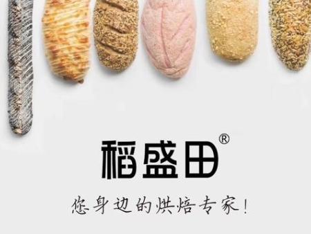 【新闻动态】开蛋糕店的必备条件,行业新手必知这7点!