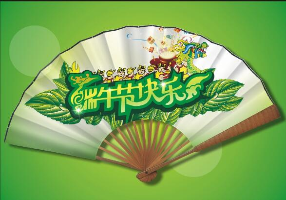 辽宁贝隆电机装备制造有限公司祝福大家:端午节安康!