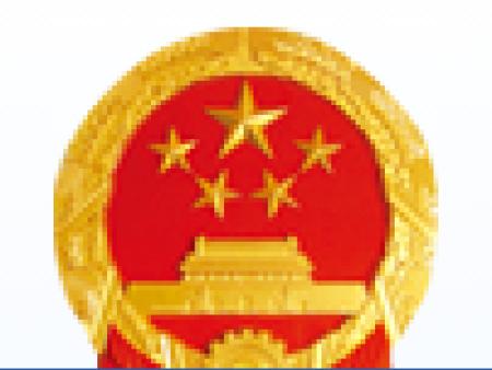 海南省人民政府2019年立法工作计划的通知 关于禁止生产销售使用一次性不可降解塑料制品规定