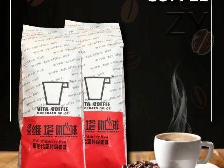 维塔哥伦比亚特级咖啡豆