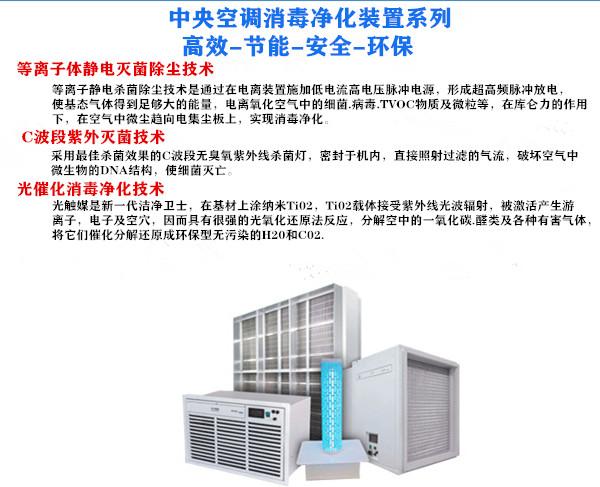 电子空气净化器,光触媒空气净化器,光氢离子空气净化器