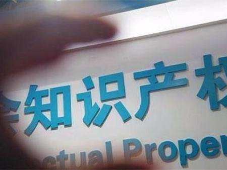 国资委力挺广药收回王老吉商标 希望王老吉成为世界品牌