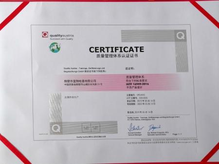 证书营业执照