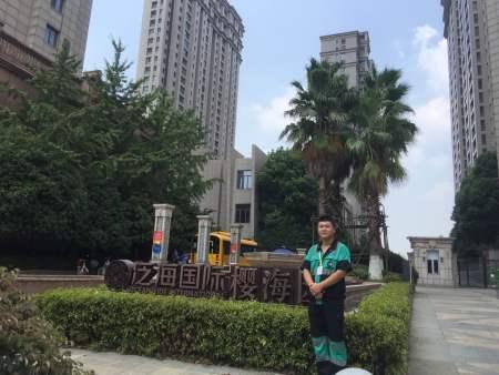 武漢泛海國際家庭新房除甲醛
