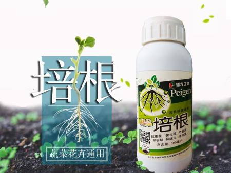 培根微生物液体raybet雷竞技app