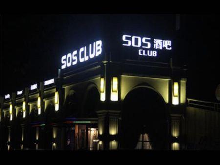 杭州新开酒吧订位:到酒吧四个步骤轻松搞定