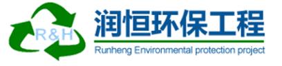 长沙机械公司004
