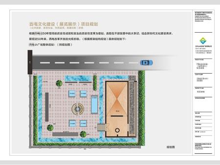 展厅雷火电竞官网