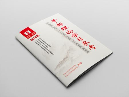 书刊画册印刷雷火电竞官网如何进行色彩配搭?