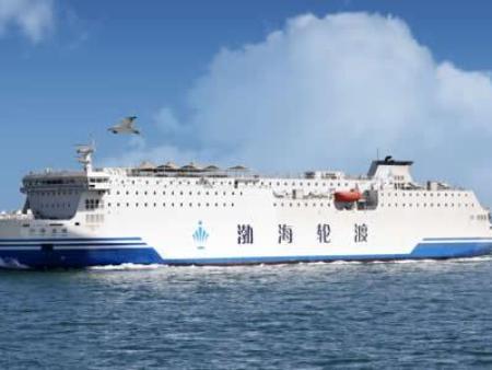 渤海轮渡股份有限公司