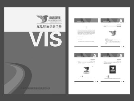 品牌VI设计的方法和效果有很多