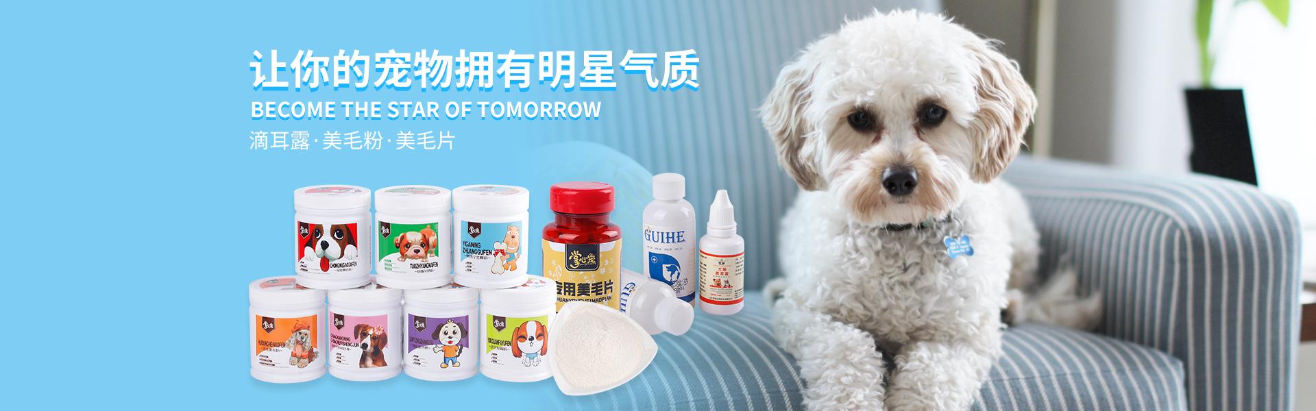猫粮狗粮OEM,猫粮狗粮代加工,宠物营养品,宠物保健品