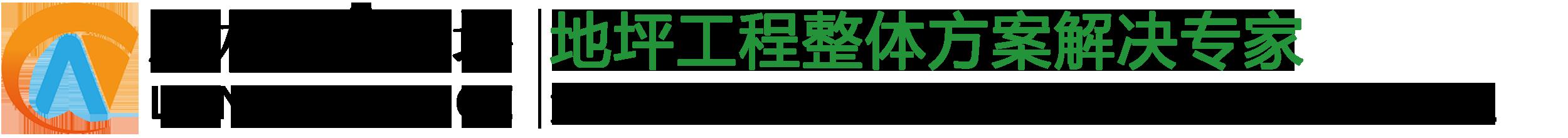 惠州市棱棱祺装饰工程有限公司