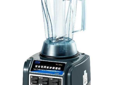 瑟诺SJ-S253奶茶店沙冰机果汁机商用榨汁机料理机碎冰奶昔调理机