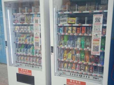辽宁无人超市加盟-无人超市的利与弊?