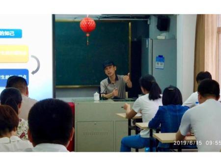 泉州高考志愿填报专家杨永清老师,携手【志德教育】走进南一中开展志愿填报讲座