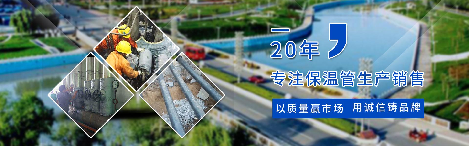 山东保温材料   玻璃棉制品