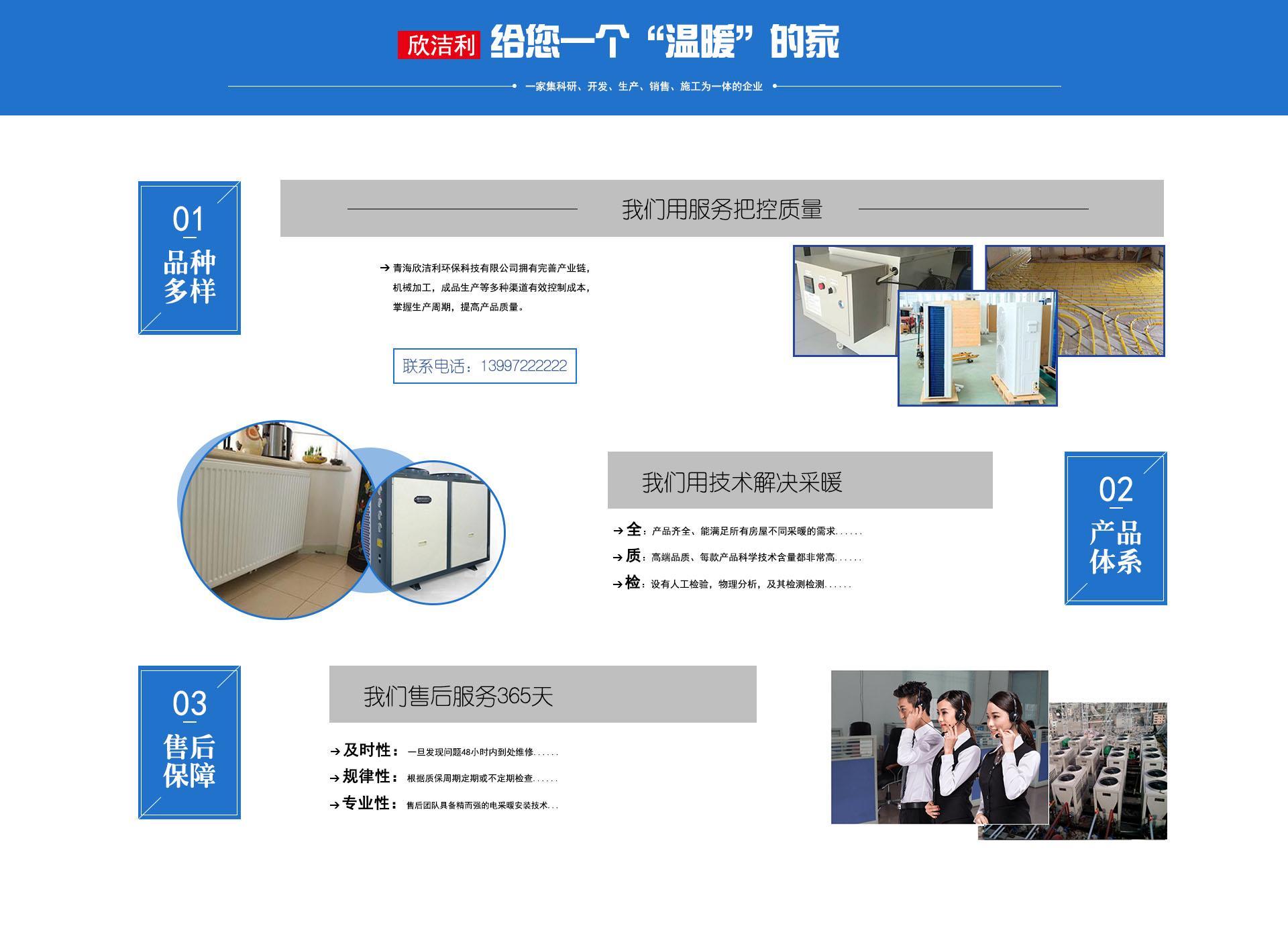 青海家庭manbetx网页版手机登录