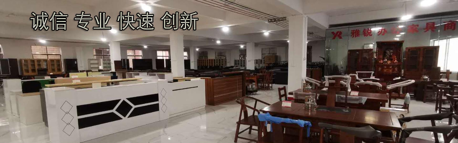 广州二手办公家具大卖场,品牌二手办公桌椅,