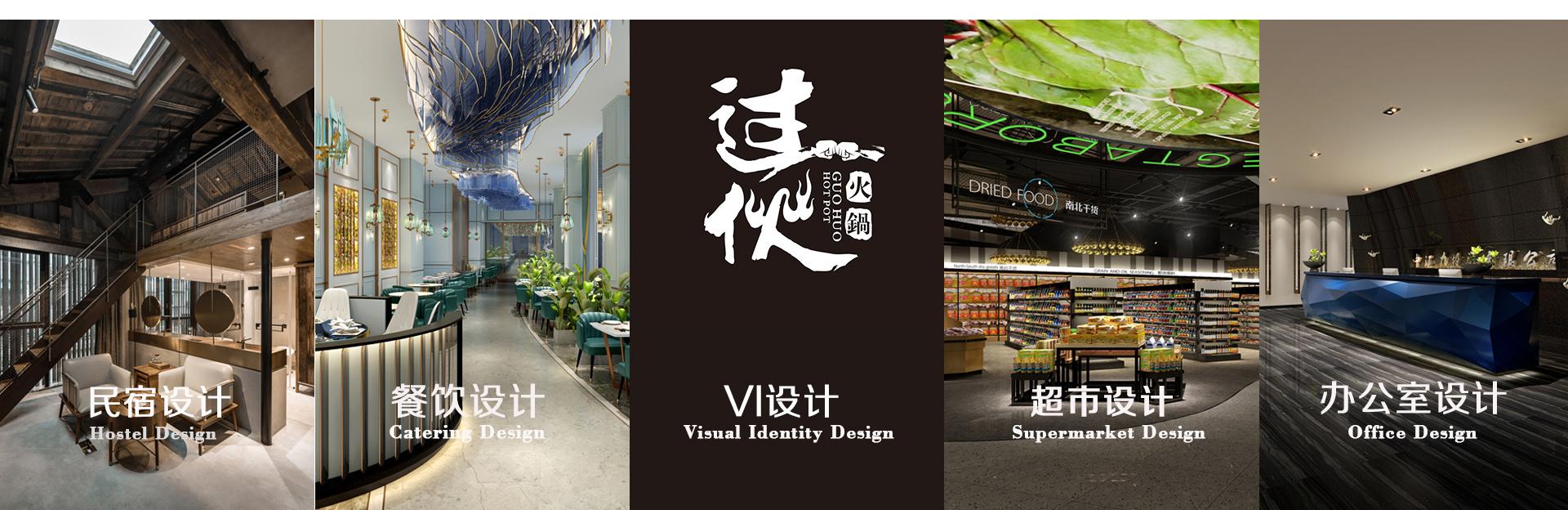 成都众派思装饰/超市空间设计/精品生鲜超市设计