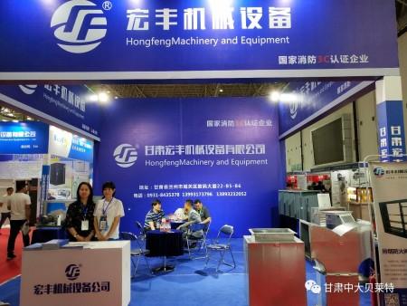 甘肃yabo亚博体育app机械魅力绽放2019中国(银川)供热采暖与空调热泵展览会