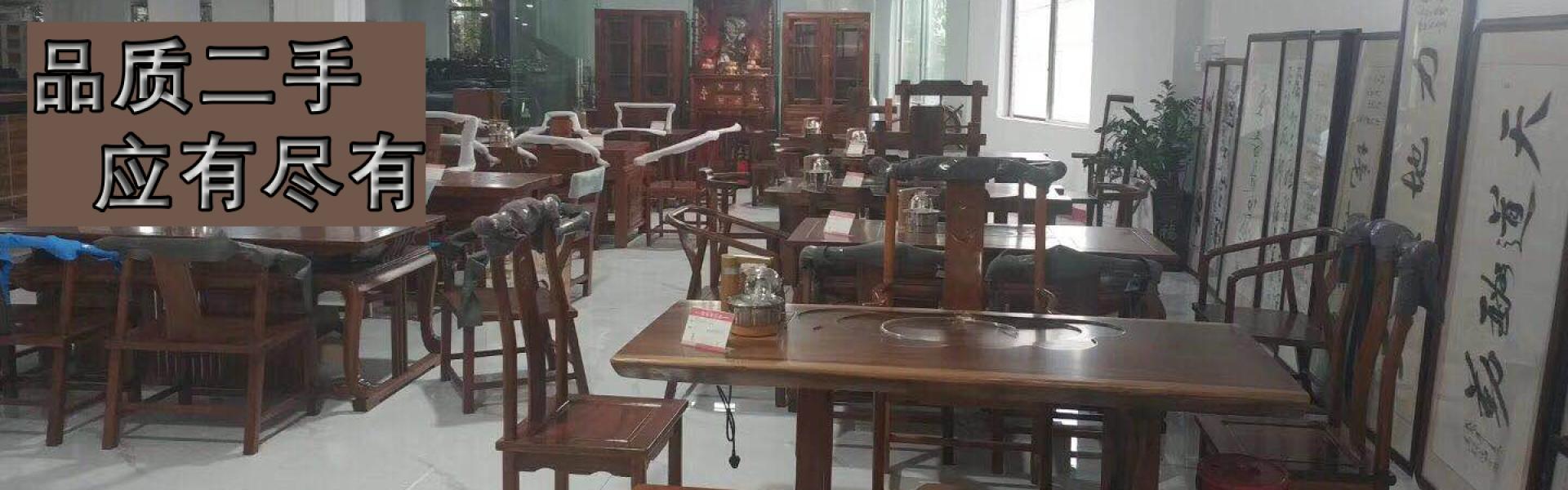高档二手办公家具,广州海珠旧办公家具回收,广州二手文员椅,广州二手办公家私回收,广州诚信二手办公家具出售