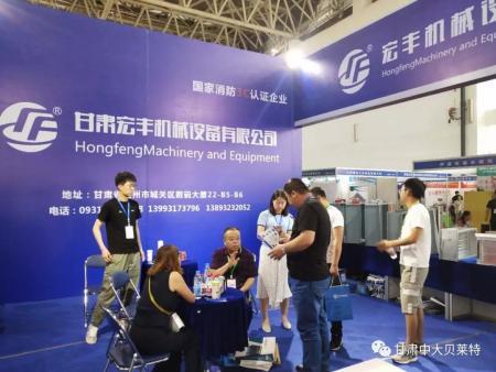 yabo亚博官网yabo亚博体育app机械-直击2019中国(银川)供热采暖与空调热泵展览会现场
