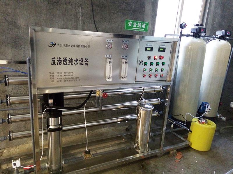 2吨单级淄博水处理设备