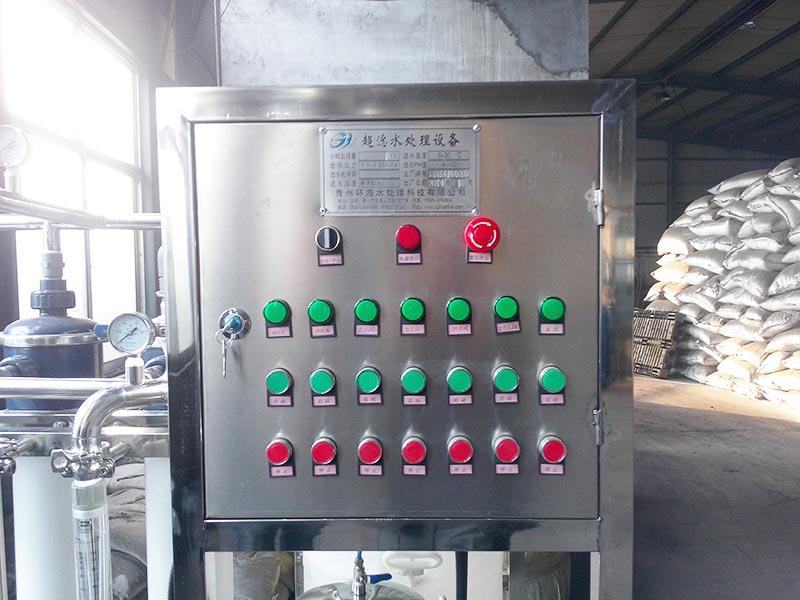 6吨东营超滤设备