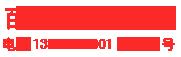 东莞258商务卫士互联网