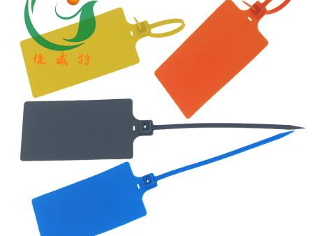 一次性大号标牌标签扎带 塑料封条物流编织袋吊牌快递物流挂牌255