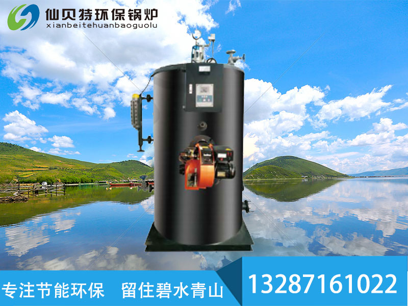 養殖鍋爐價格