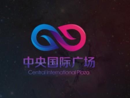 中央广场雷竞技官方app下载