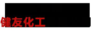安阳市BobAPP官方版下载化工有限公司