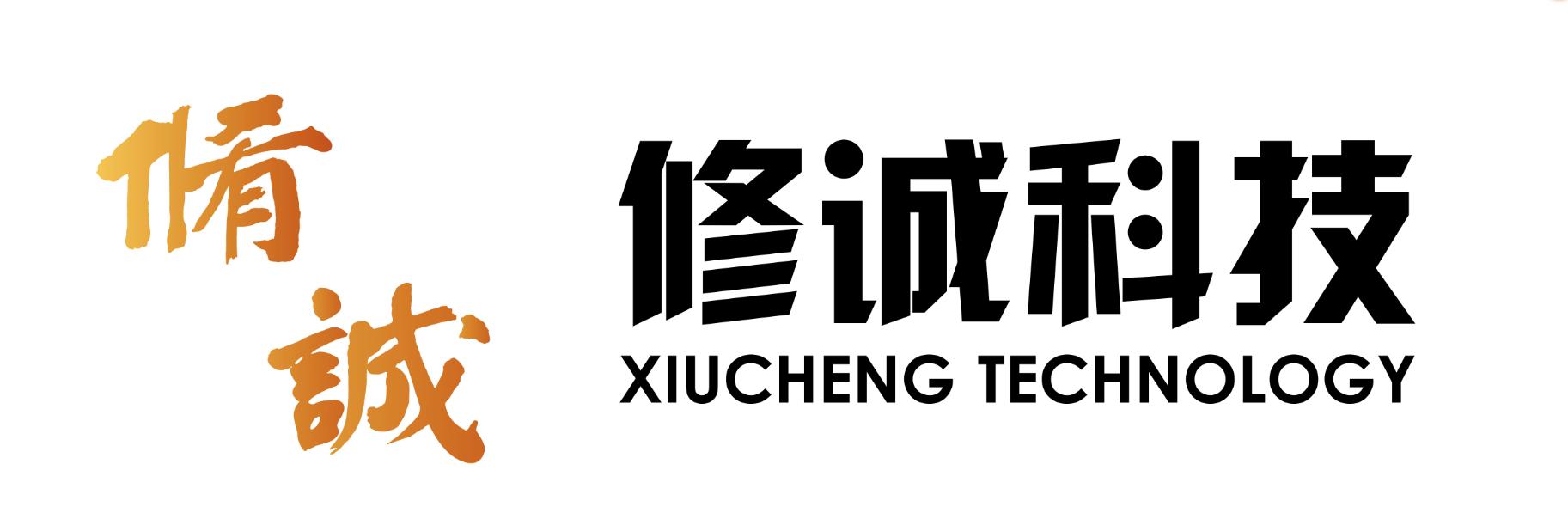 郑州市修诚网络科技有限公司