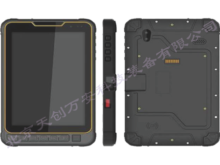 KJD3.7本质安全型平板