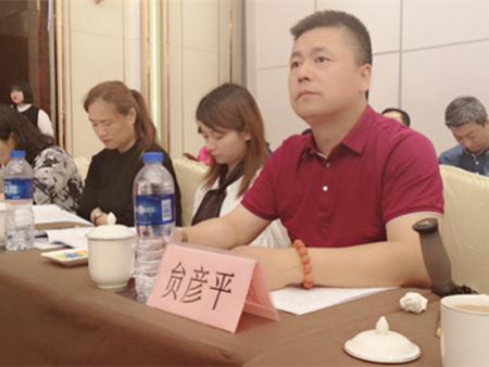 贠彦平应邀参加省政府部门与民营企业季度恳谈会第二期会议