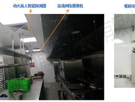 """塞班岛娱乐平台""""餐��踊痣x人在��O�u控�A警系�y""""增加�踊鹬悄�z�y功能"""