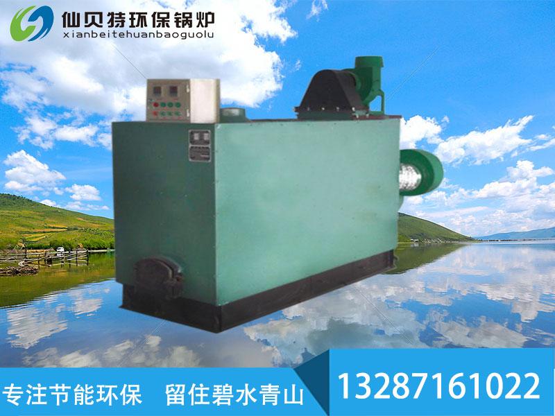 養殖鍋爐廠家