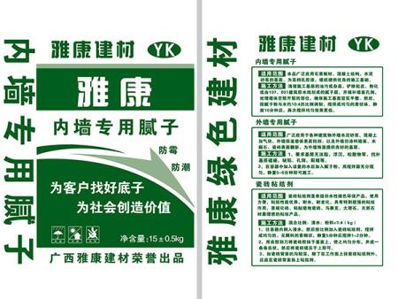 编织袋生产厂
