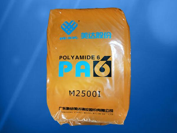 PA6-M2500I