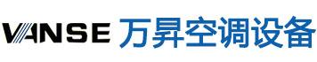 山东省万昇空调设备有限公司