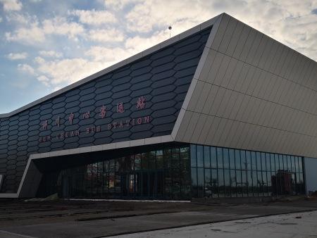 桦川中心客运站