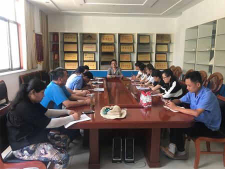 山東廣昊生物制品有限公司2019年上半年工作總結大會