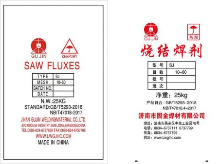 烧结焊接产品包装