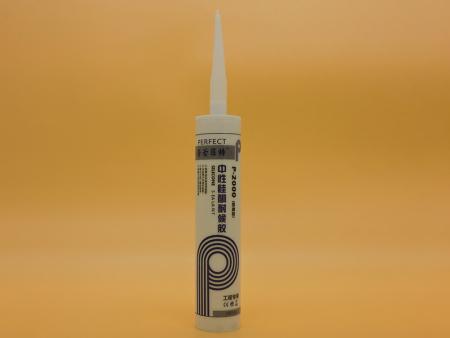 普若菲特2000中性硅酮耐候胶