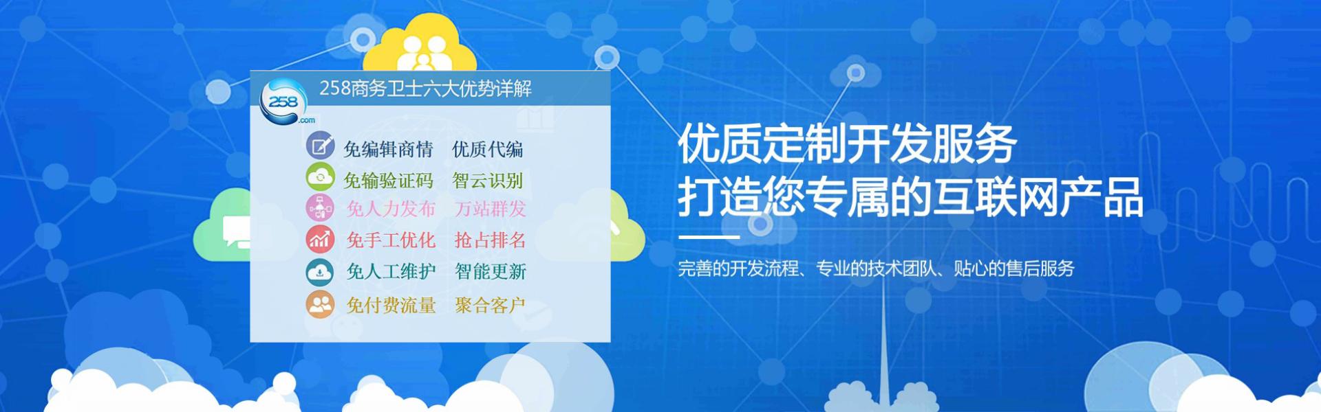 惠州網絡推廣|惠州小程序開發|惠州網絡公司|惠州網站建設推廣