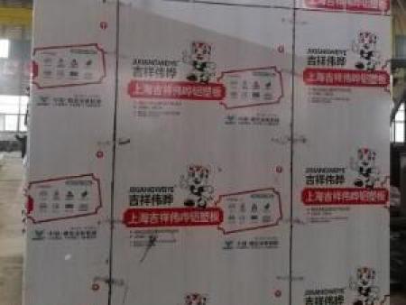 上海集裝箱已全部完工